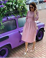 Платье женское стильное фреза ментол