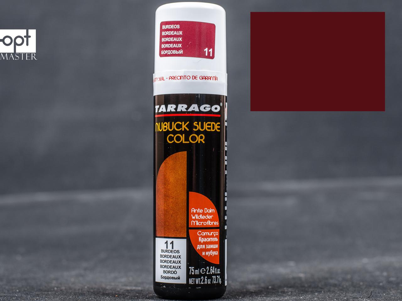 Краска для замши и нубука бордовая жидкая Tarrago Nubuck Suede Color, 75 мл,TCA18 (11)