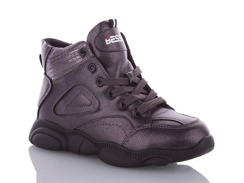 Демисезонные ботинки BESSKY, с 32 по 37 размер, 8 пар
