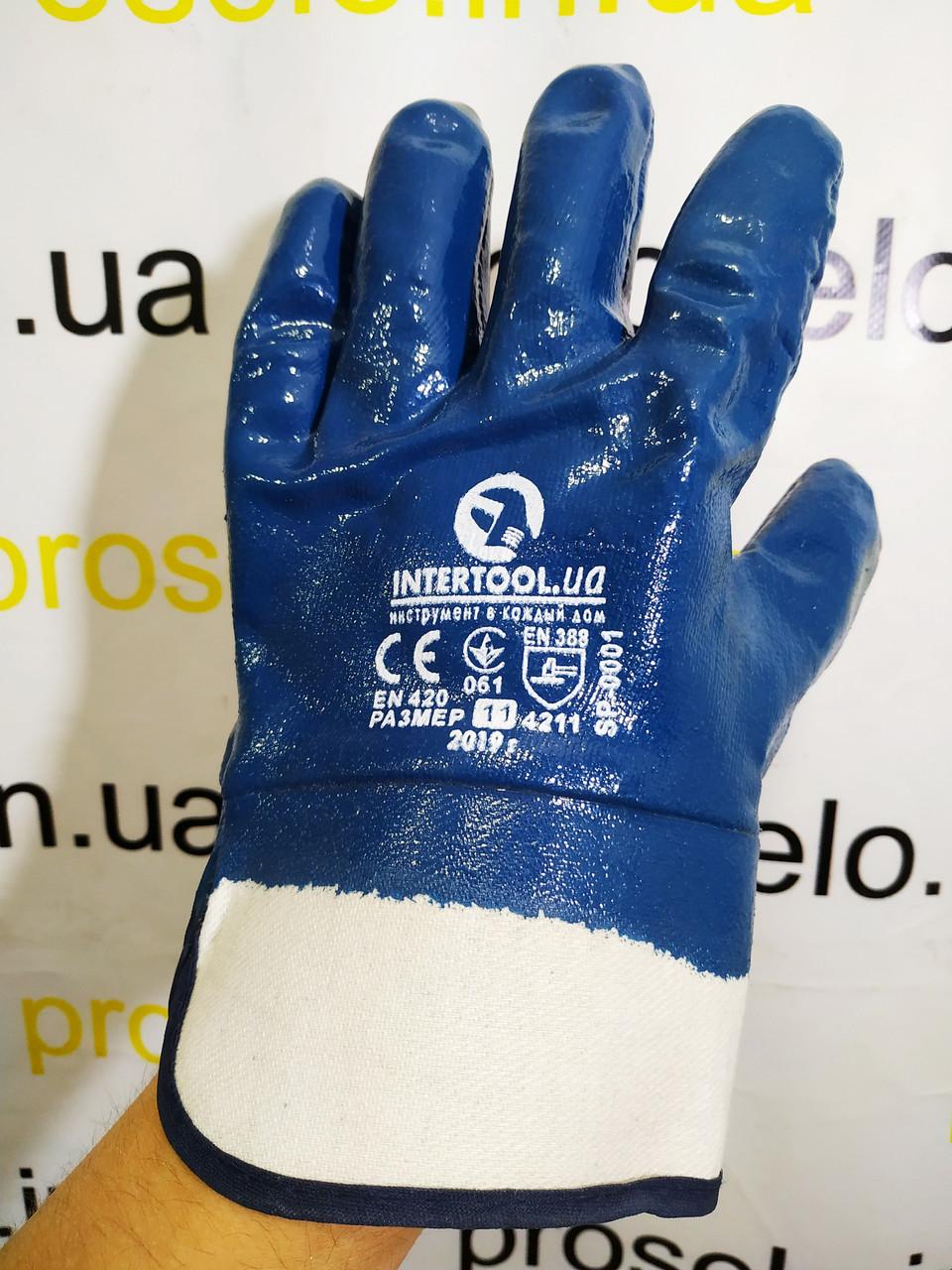 Перчатки (рукавицы) маслостойкие Intertool SP-0001. С нитриловым покрытием