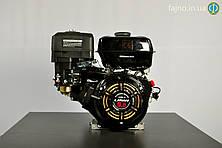 Двигатель газ/бензин Lifan LF177F-R (9.5 л.с.) с редуктором