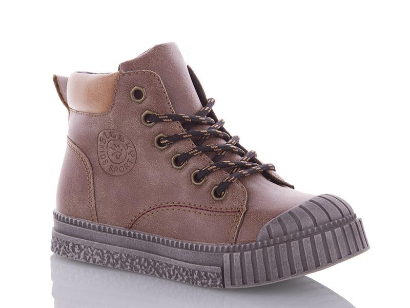 Демисезонные ботинки BESSKY, с 27 по 32 размер, 8 пар