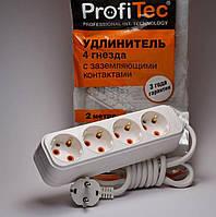 Profitec удлинитель 4 гн. с заземлением 2м