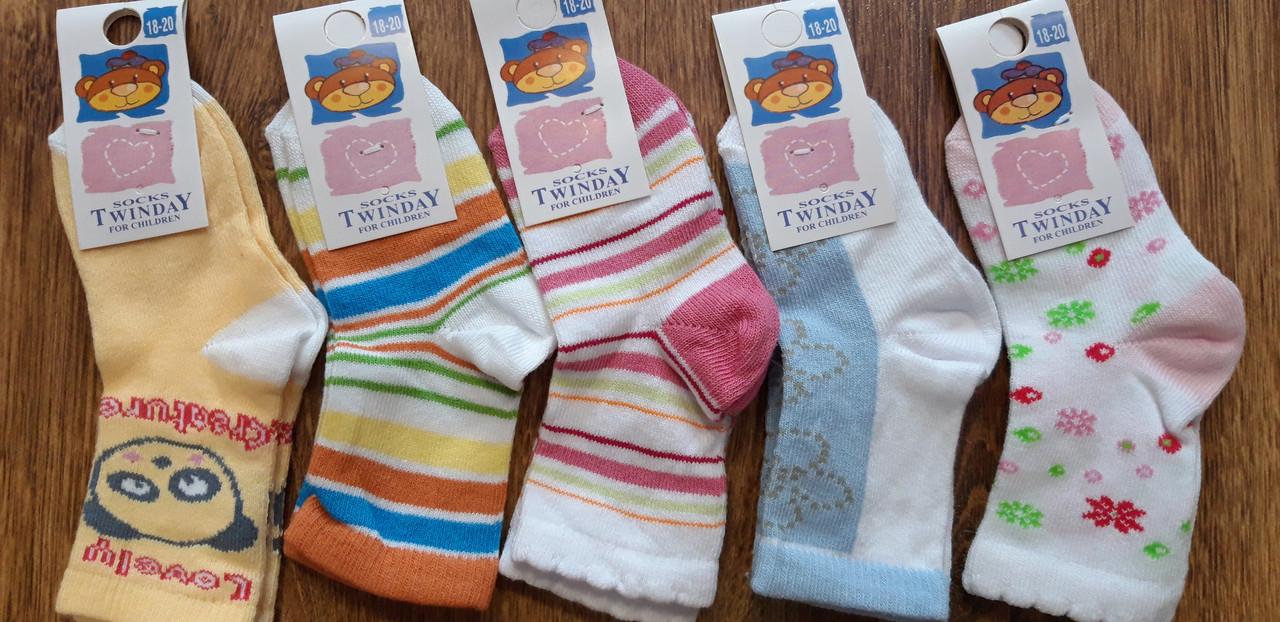 """Шкарпетки дитячі стрейчеві""""Twinday"""" Туреччина"""