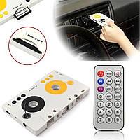 Кассета адаптер, модулятор для автомагнитол, переходник - MP3 плеер на пульте управления