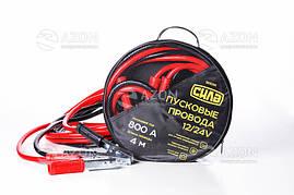 Пусковые провода 800А, 12/24V, Ø 13мм, 4м (кабель пусковой, прикуриватель аккумулятора) СИЛА