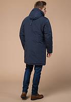 Braggart Arctic 23675 | Парка мужская зимняя синяя р. 46 48 54, фото 4