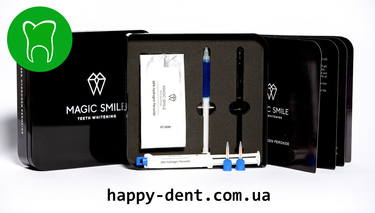 Набор MAGIC SMILE PRO HYDROGEN 38% для отбеливания зубов