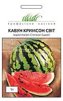 Кавун Кримсон Світ  1 г.