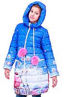 Модная курточка для девочки
