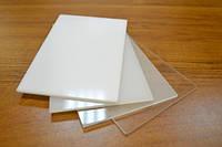 Оргстекло листовое белое т.3 мм;4 мм; 5 мм (1250х1850 мм)