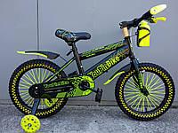 """Детский двухколесный велосипед 16 дюймов """"869"""" ЖЕЛТЫЙ topRider-"""