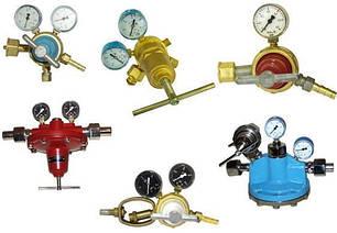 Редуктора и регуляторы газа