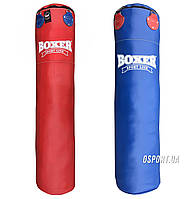 Мешок боксерский кожаный цветной Boxer Элит 1.2м (bx-0080)