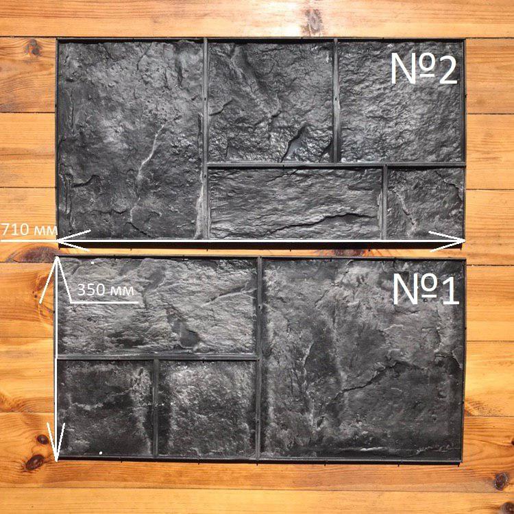 Формы для печати на бетоне купить опалубка из бетона
