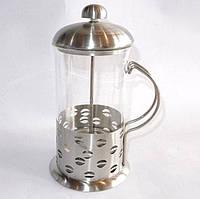 Заварник френч-пресс 600 мл для чая или заварного кофе