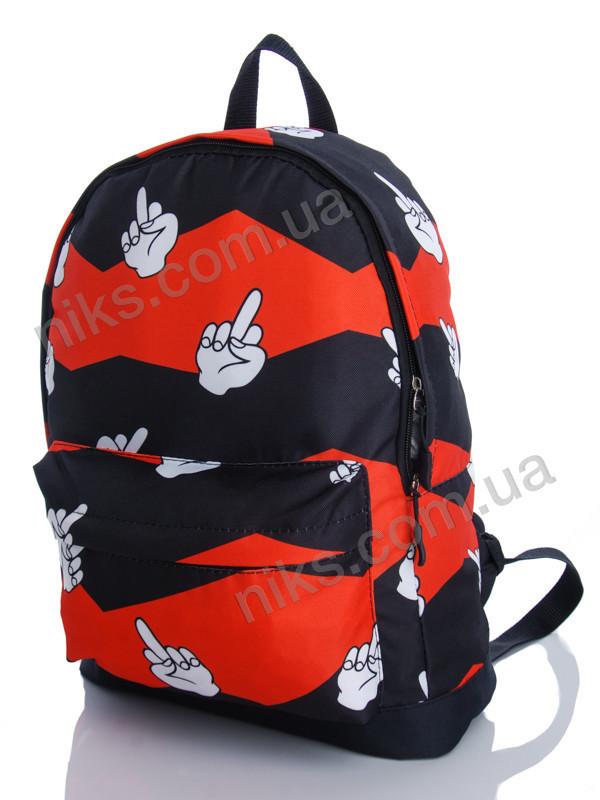 Рюкзак школьный городской для мальчиков 40*32 LUXE