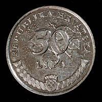 Монета Хорватии 50 лип 2011 г.