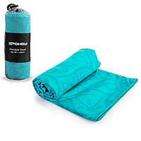 Охлаждающее пляжное/спортивное полотенце Spokey Mandala 80х160 926049, для спортзала, быстросохнущее