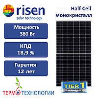 Солнечная батарея Risen 380 Вт Half Cell, Mono