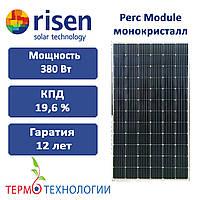 Солнечная батарея Risen 380W, Mono