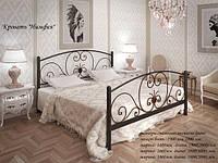 Металлическая полуторная кровать Нимфея. ТМ Тенеро