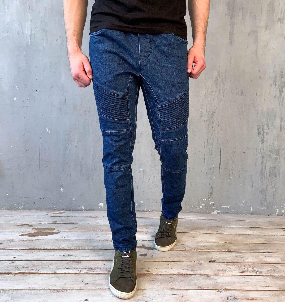 Мужские джинсы джоггеры синие со вставками