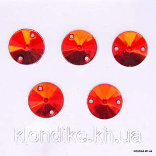 Стразы пришивные, Акрил, Круглые, 11 мм, Цвет: Красный (20 шт.)
