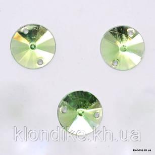 Стразы пришивные, Акрил, Круглые, 11 мм, Цвет: Зелёный (20 шт.)