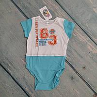 Боди футболка для мальчика, р. 86 ТМ Garden Baby