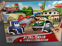 Ранок Кр. 4510-07 Альбом для аплік. Літачки