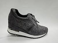 Замшевые туфли на танкетке. Сникерсы. Маленькие размеры ( 33 - 35 ).