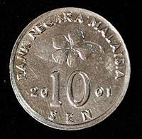 Монета Малайзии 10 сен 2001 г.