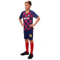 Футбольна форма Барселона сезон 2019-2020. Мессі №10.