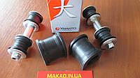 """""""Yamato"""" Ремкомплект передньої підвіски (на 2 сторони) Geely MK/ Джилі МК, фото 1"""