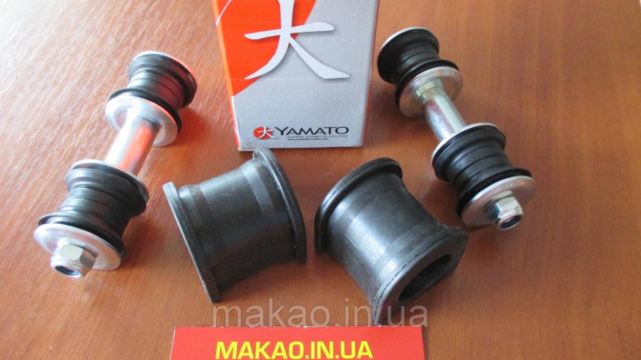 """""""Yamato"""" Ремкомплект передньої підвіски (на 2 сторони) Geely MK/ Джилі МК"""