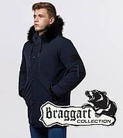 Braggart Black Diamond 9842 | Зимняя теплая куртка темно-синяя