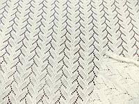 Трикотаж Ажурная фантазия (молоко) (арт. 2205) отрез 0,65 м