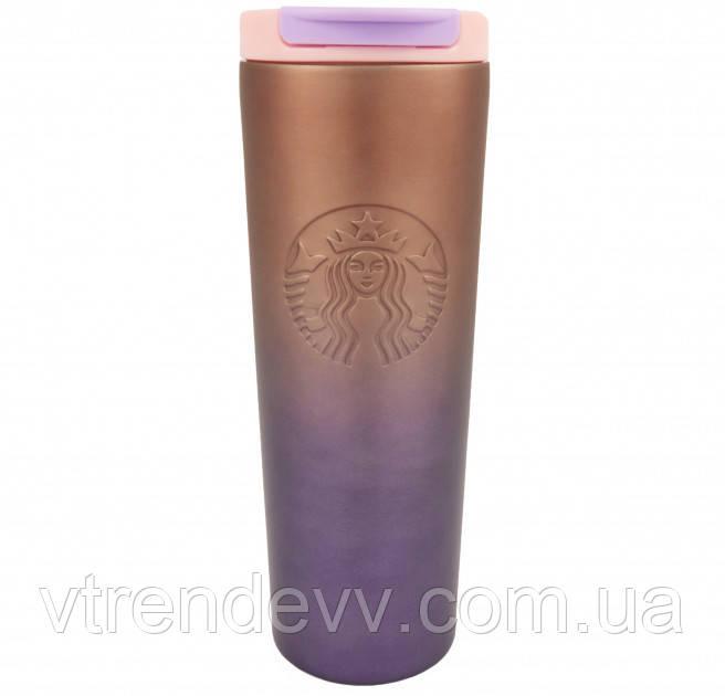 Термокружка хамелеон матовая Starbucks тамблер Старбакс кружка термос 473 мл Фиолетовая Розовая
