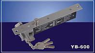 Электрический засов YB-600