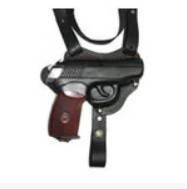 Кобура оперативная кожаная для пистолета ПМ, МР654к, фото 1