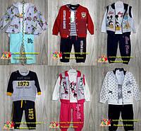 Детские костюмы для мальчиков и девочек