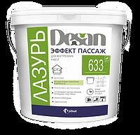 Декоративная перламутровая лазурь Desan Эффект Пассаж (6.25 кг)