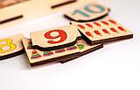 Дерев'яна іграшка половинки «Рахуємо до 10», фото 4