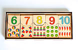 Дерев'яна іграшка половинки «Рахуємо до 10», фото 2