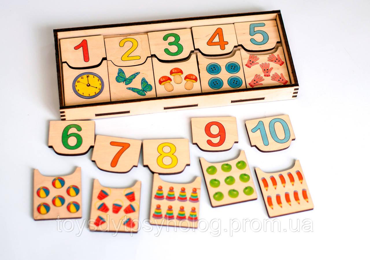 Дерев'яна іграшка половинки «Рахуємо до 10»