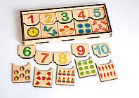 Дерев'яна іграшка половинки «Рахуємо до 10», фото 1