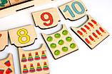 Дерев'яна іграшка половинки «Рахуємо до 10», фото 3