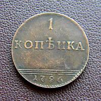 1 копеqrf 1796, фото 1