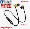 Беспроводные наушники Bluetooth. Вакуумные беспроводные наушники с микрофоном и магнитным креплением - Фото